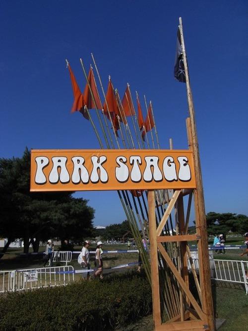 3_parkstage